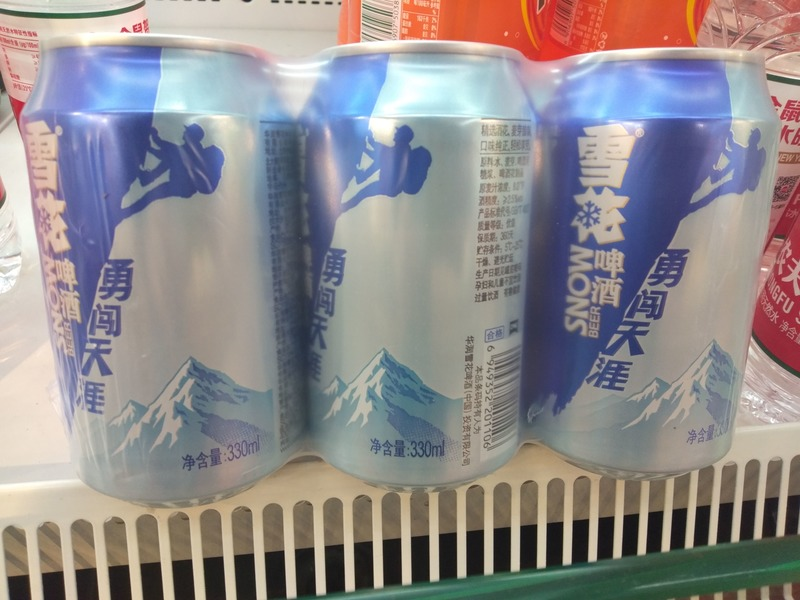 chinese beer snow beer