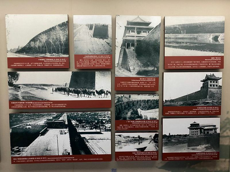 Deshengmen Gate Exhibition of City Military Defence