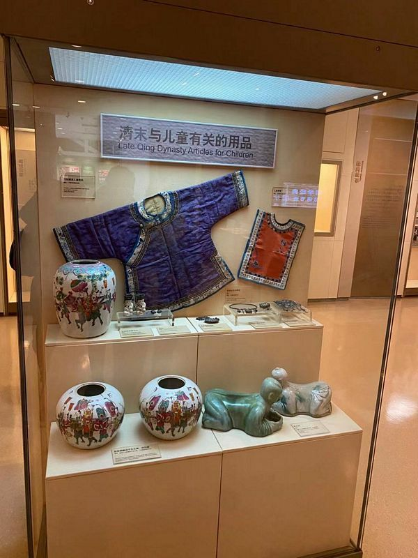 China National Museum of Women and Children