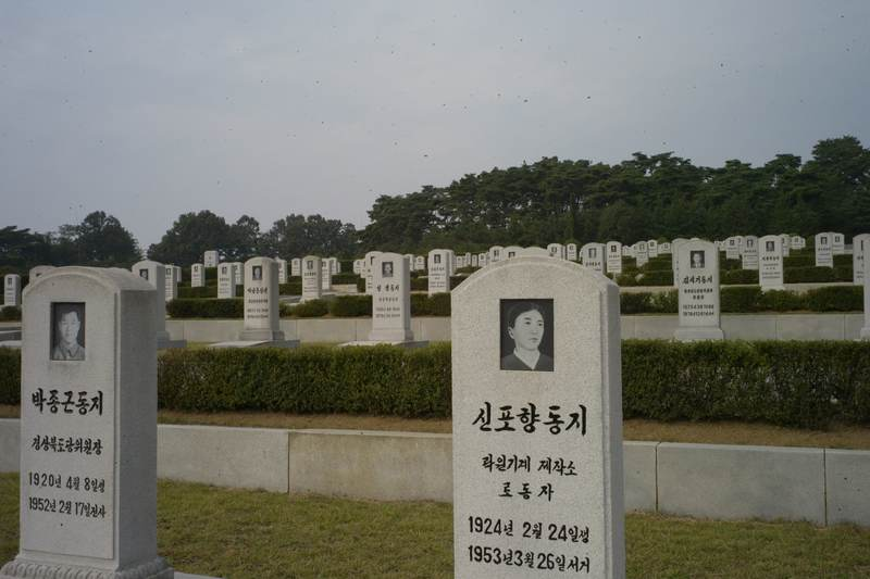 Liberation War Heroes' Cemetery