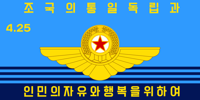 Korean People's Army Air Force Flag