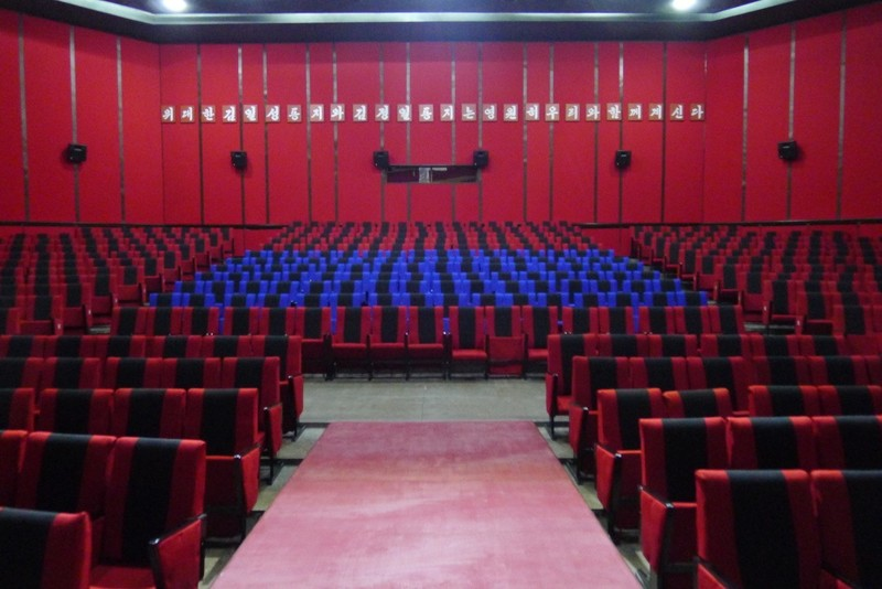 Yanggakdo International Cinema