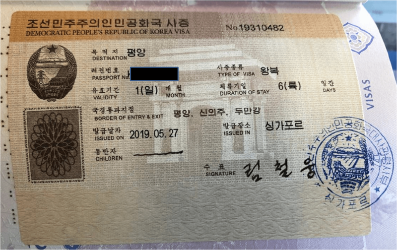 north korea visa