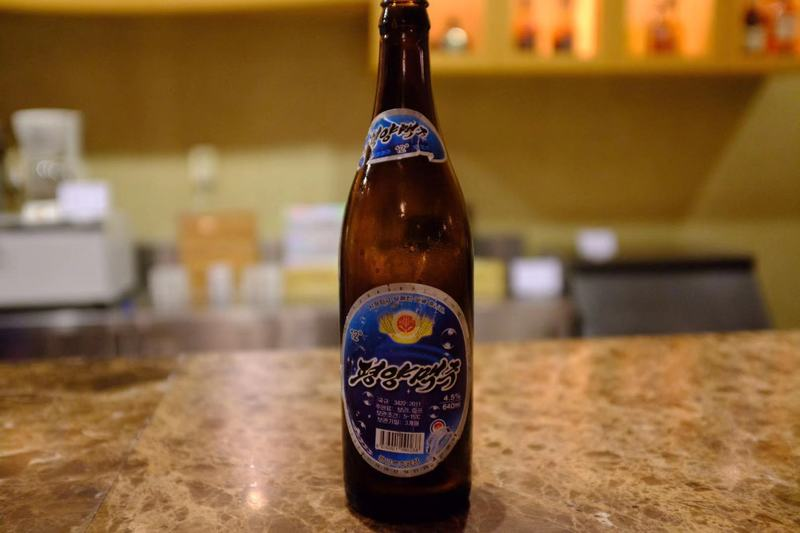 North Korean Beer - Pyongyang Beer