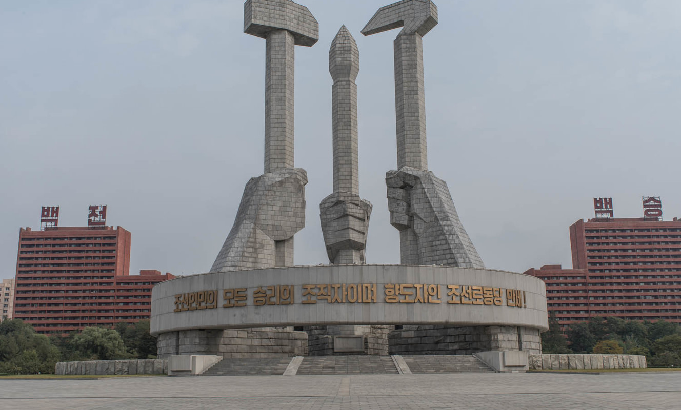 Large monument party founding north korea