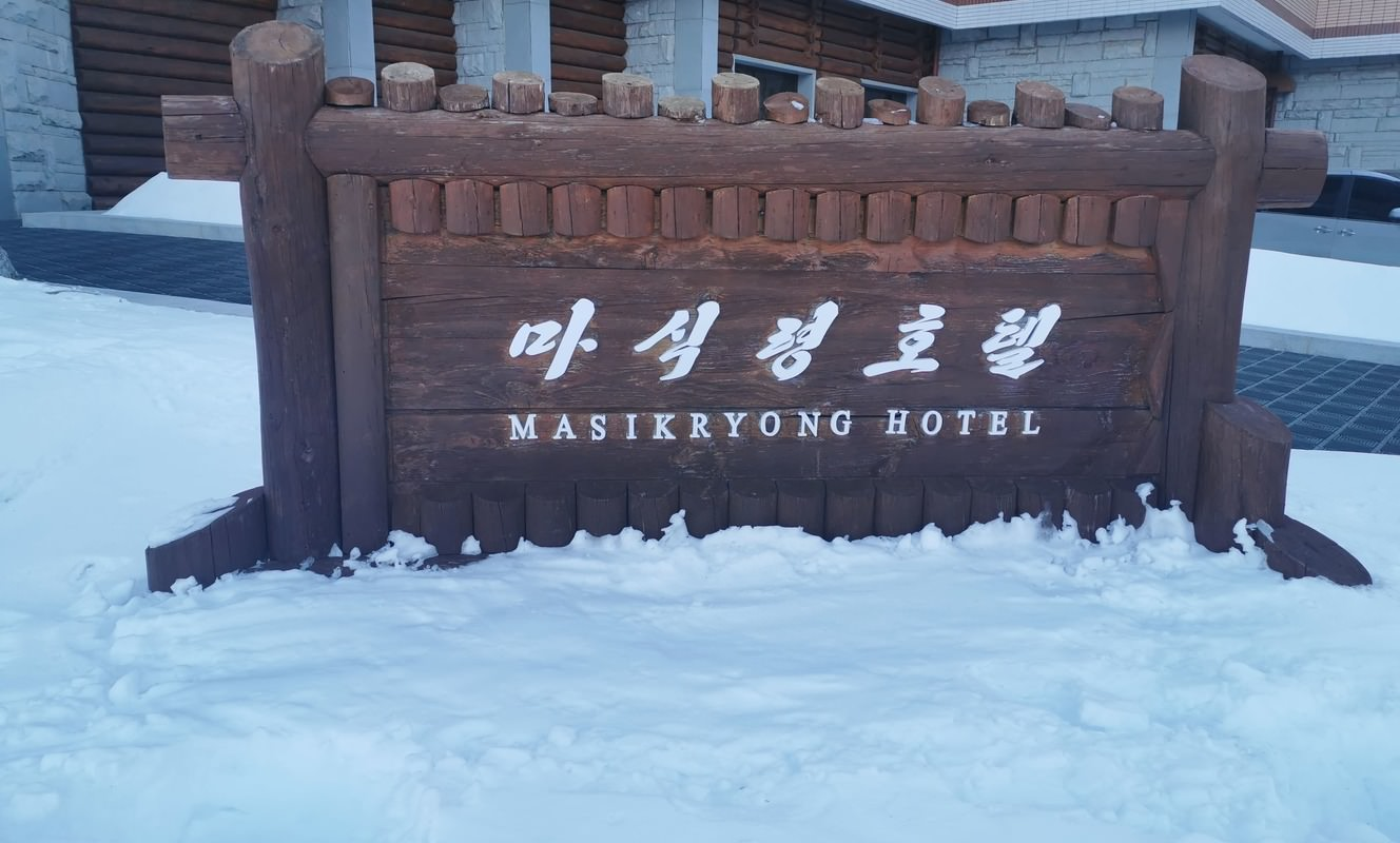 Large masik ski north korea %2840%29
