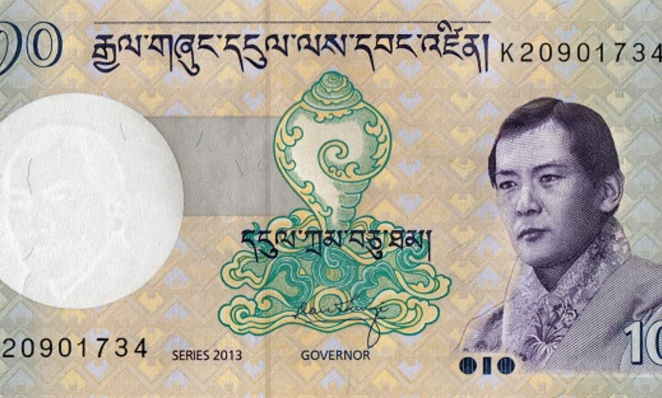 Large bhutan currency